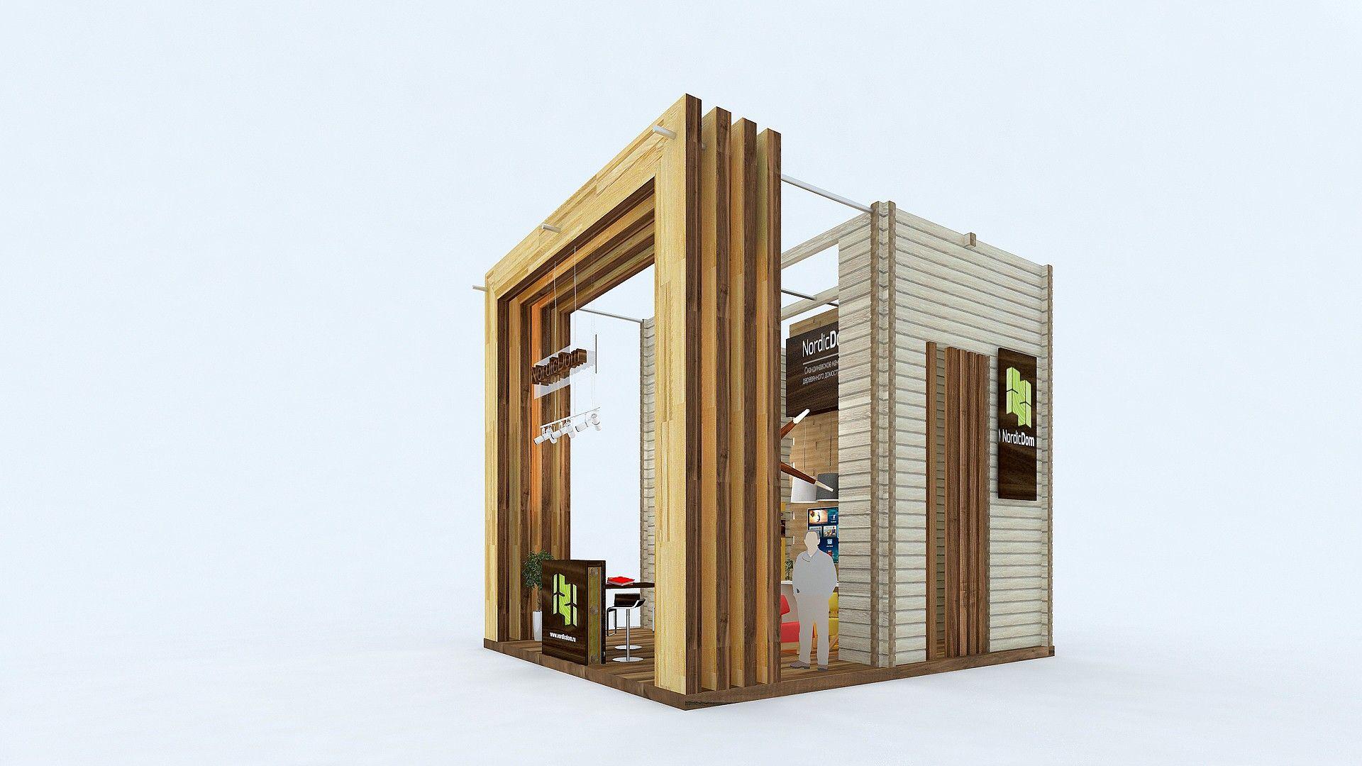 NordicDom, скандинавский стиль домов и павильонов
