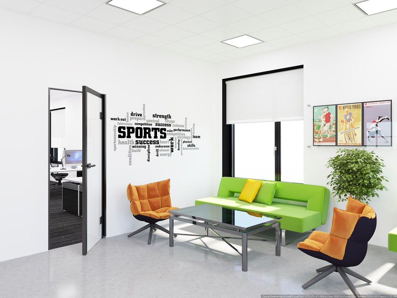 дизайн - проект частной школы