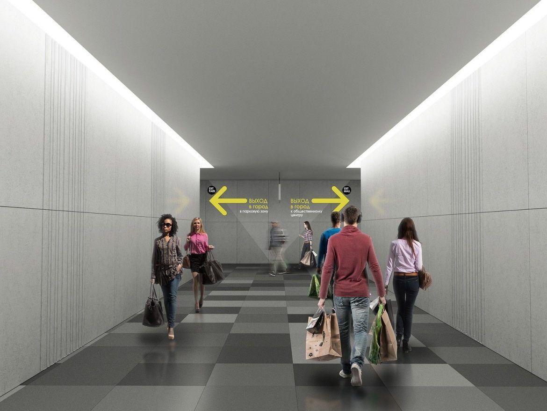проект административно - общественного здания