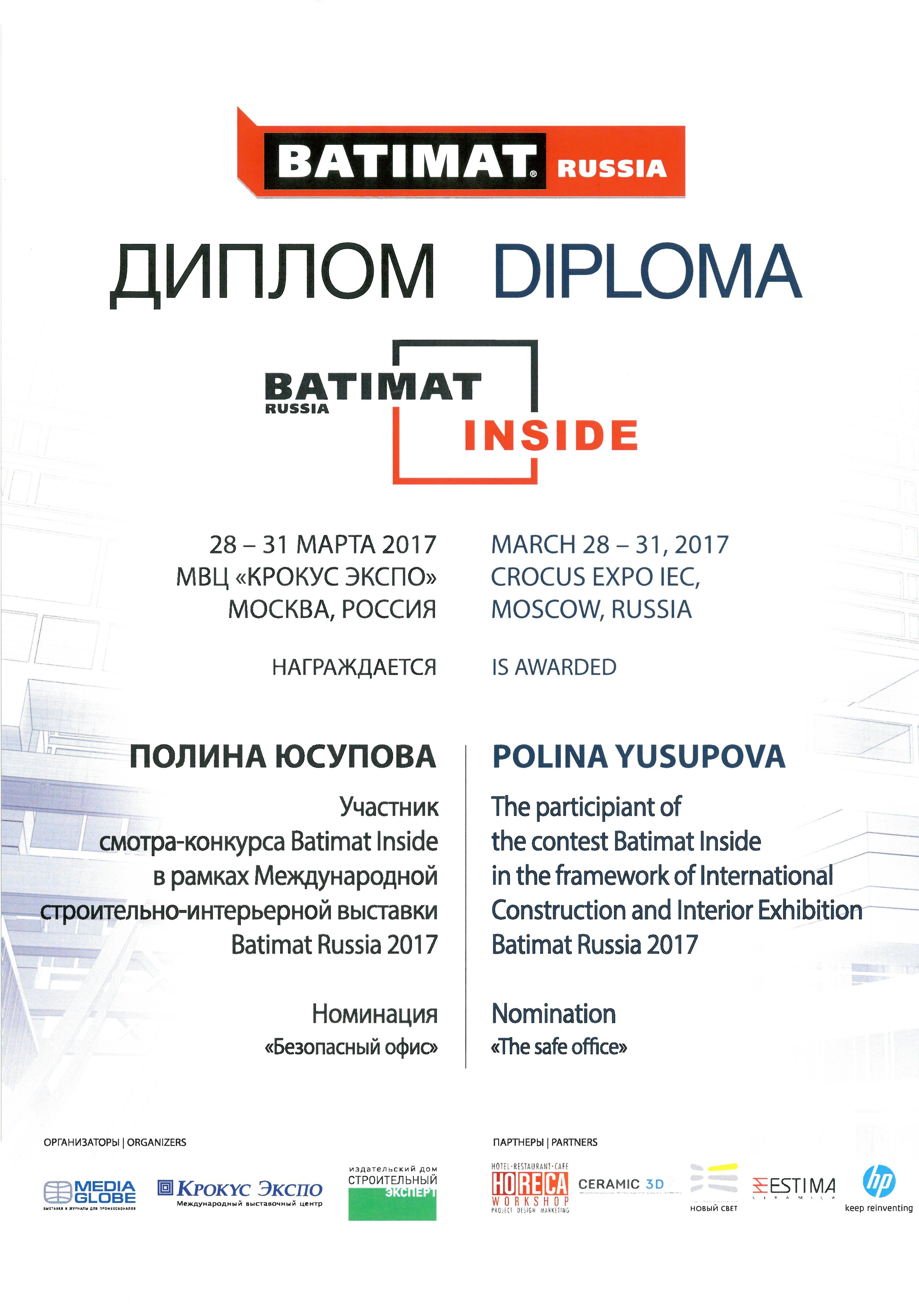 <a href='https://archreforma.ru/publikaciiinagrady/batimap-inside/'>Посмотреть подробнее... 'BATIMAP INSIDE</a>